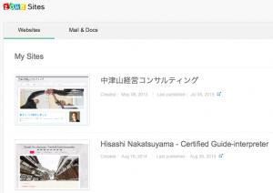 My Sites (Zoho)