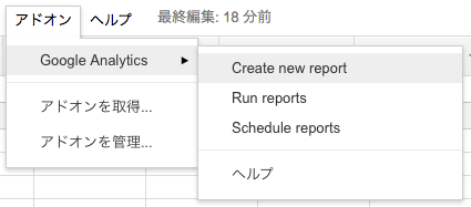 create-new-report