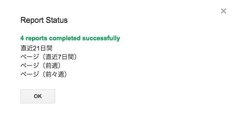 report-status